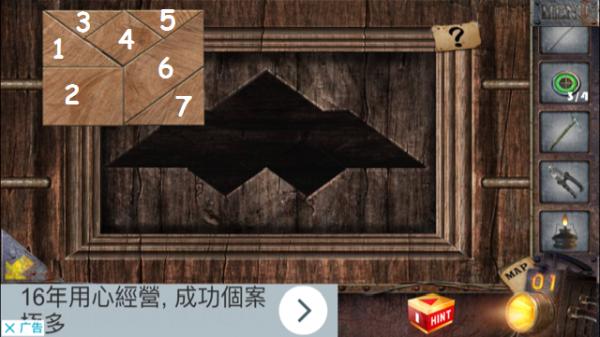 room-escape-prison-break-jigsaw-puzzle